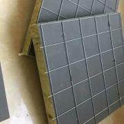 尚成新型岩棉复合板 竖丝岩棉板100