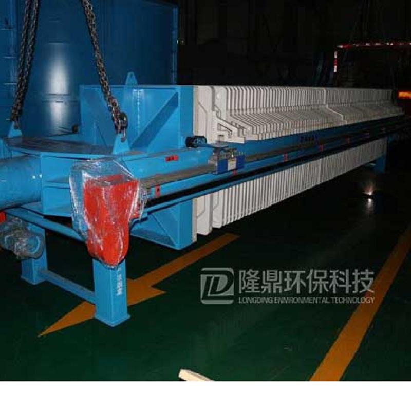 LD隆鼎 矿用黄沙压滤设备厢式压滤机 LD