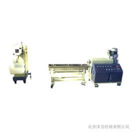 单螺杆小型造粒机- SHJ20/25 中国制造