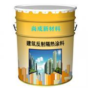 尚成纳米气凝胶隔热涂料 发射保温涂料88