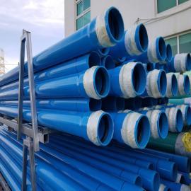 凤城市PVC-UH高性能聚氯乙烯给水管道-供水管材
