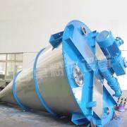 铁酸盐混合机 聚乙烯立式混合搅拌机化工行业混合成套设备