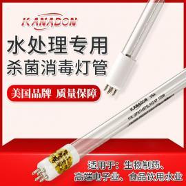 美国KANADON单端空气净化用 紫外线UV灯 U型双管杀菌灯