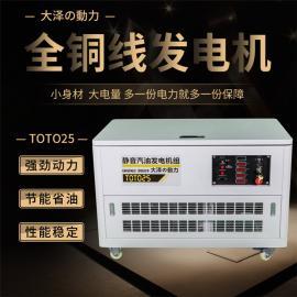 大��恿� 12千瓦�o音汽油�l��C消毒�用 TOTO12