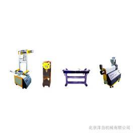 小型造粒机/小型吹膜机- 两用- 泽岛机械