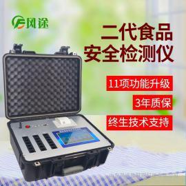 风途 多功能食品安全综合检测仪 食品安全检测仪 FT-GS200