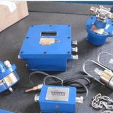 皮带机防火防尘喷雾装置 烟雾超温控灭火自动洒水降尘装置水幕 ZPQW127ZP127 ZPS127ZPWY127/220