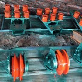 无极绳绞车配件SQN05左转弯轮组压绳轮组托绳轮绳衬梭车