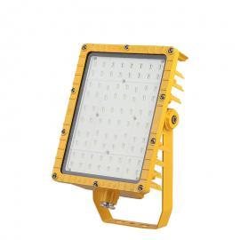 鼎�照明LED防爆泛光�舻�U式/抱箍式BFC8115A-50W