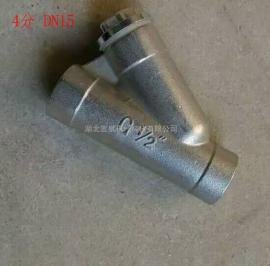 言泉铸钢防爆隔离密封盒 Y型电缆镀锌接头BAG-G3/4