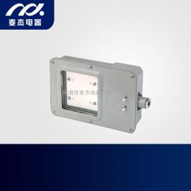 麦杰电器 固态锂电应急灯 WF294J