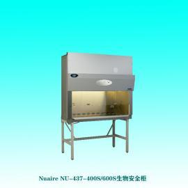 Nuaire NU-437-400S/600S生物安全柜