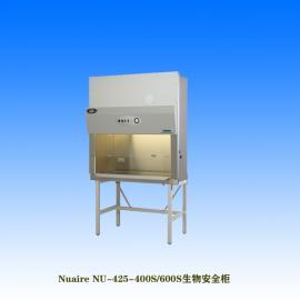 Nuaire NU-425-400S/600S生物安全柜