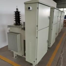辉能电子 200mA 400mA 600mA 80KV高频高压电源 静电除尘器 湿电 烟气净化 HNHF-III