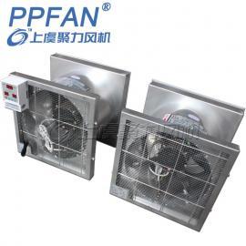 上虞聚力 温控风机智能变电所低噪音轴流风机不锈钢碳钢 ZTF-3/G