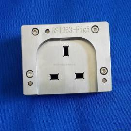创鑫 英标插头插销量规 BS1363-Fig5