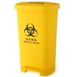 医院诊所医疗翻盖垃圾桶-医疗废物垃圾箱制造厂
