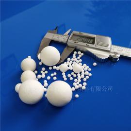 科隆牌KA406空分专用吸附剂活性氧化铝催化剂载体