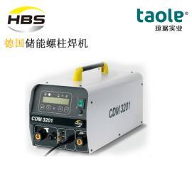 德��HBS螺柱焊�C自�雍羔��CCDM3201