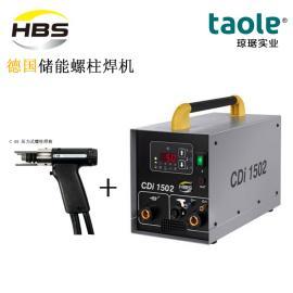 HBS栓�螺柱焊�CCDi1501�δ芎�C