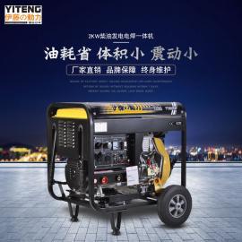 伊藤动力移动式190A柴油发电电焊机YT6800EW