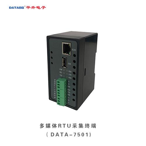 平升电子 多媒体数据在线监测终端 DATA-9201
