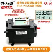 新为诚 无刷调速抽气泵 V60L