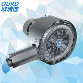 欧瑞迪 高压增氧风机 OURD