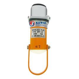现货大和电业安全插销spt-22连锁开关250v15a防护插扣