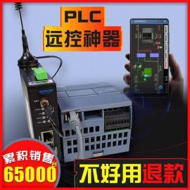 速控 物��W工�I4G智能�W�PPLC�h程�O控�C器�缶�故障短信微信推送模�K Suk-BOX-4G