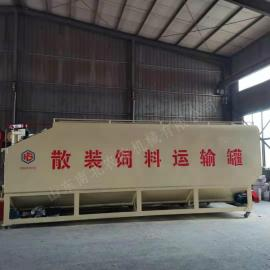 南北特制饲料散装罐车10吨 出售15吨散装运输罐子nbs-286