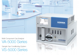 红外气体分析仪VA-3000/VS-3000