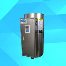 新宁 加热功率25kw容量200L储水式热水器|电热水炉 NP200-25
