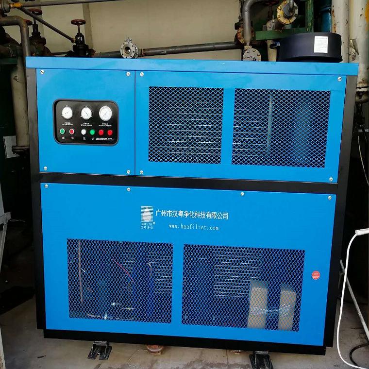 汉粤冷冻式干燥机汉粤净化冷干机汉粤冷干机代理商