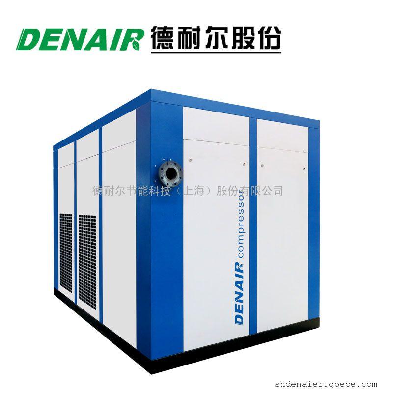 �阅投�空分设备配套专用空压机品牌-45kw空气压缩机
