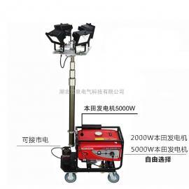 言泉 sfw6110b-500 带升降支架移动式照明灯带发电机