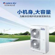 格力空调代理商,格力10P一拖六GMV-250W/A