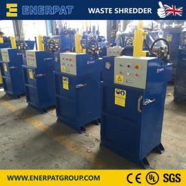 恩派特海工平台生活垃圾压实机 现货直供 英国品牌RC-5XL