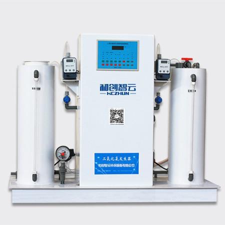 和创智云电解盐二氧化氯发生器/医院污水消毒设备生产厂商HC