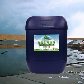 绿先生河道除臭剂 植物液多功能