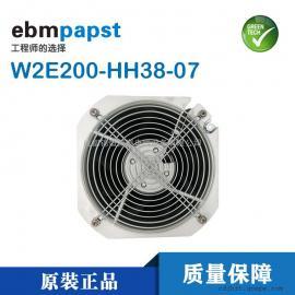 W2E200-HH38-07德国ebmpapst机柜风扇