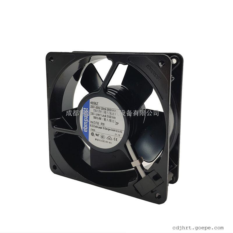 ebm原装轴流风扇4656Z全金属耐高温风机