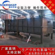盛科环保 微电解设备电解气浮机 SKEco