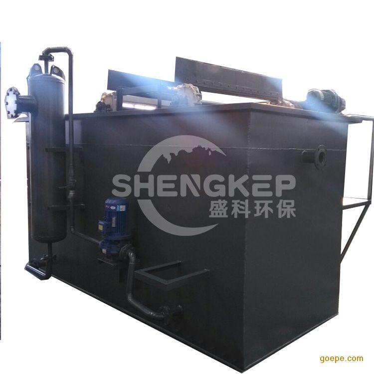 盛科环保造纸污水废水处理成套设备免费指导安装调试SKZZ