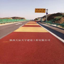 彩色路面 防滑路面 �夯ǖ仄� �河〉仄� 透水混凝土路面 大辰天宇 靠�V