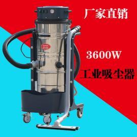 德克威诺单相电上下分离桶手动振尘吸颗粒焊渣粉末用大型吸尘器DK3610