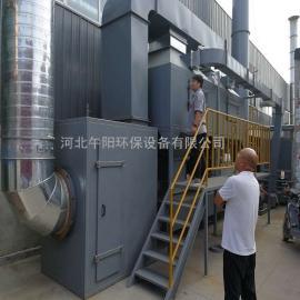 午阳环保催化燃烧设备 活性炭吸附脱附装置 橡胶厂有机废气治理10000风量