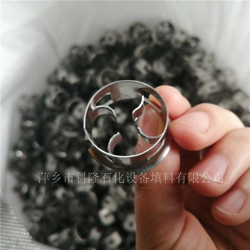 科隆牌尿素级316L材质CMR阶梯环填料用于化肥厂吸收塔