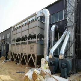 午阳环保 活性炭吸附脱附装置 喷漆房有机废气治理设备 催化燃烧安装图纸 10000风量