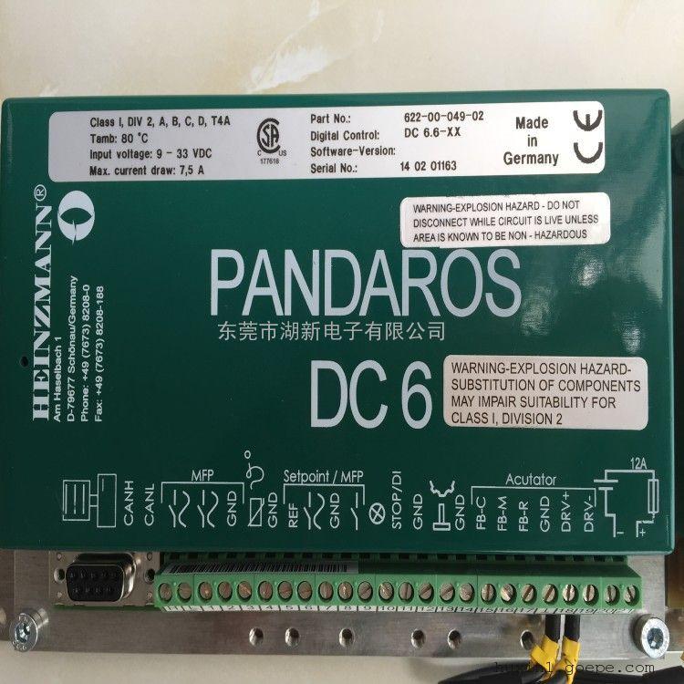 海茵茨曼 HEINZMANN�{速器DC9速度��影搴R虼温�PANDAROS DC 6�{速板 DC6